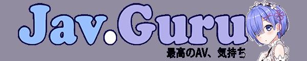 Jav Guru ⋆ Japanese porn Tube