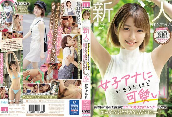 [MIFD-183] A Fresh Face 20-Year Old She's Cute Enough To Be A Female Anchor! This Sensual And Slender Beautiful Girl Works At A Stylish Cafe In Shibuya She Loves Sex So Much, She's Making Her Adult Video Debut!! Sumire Kuramoto