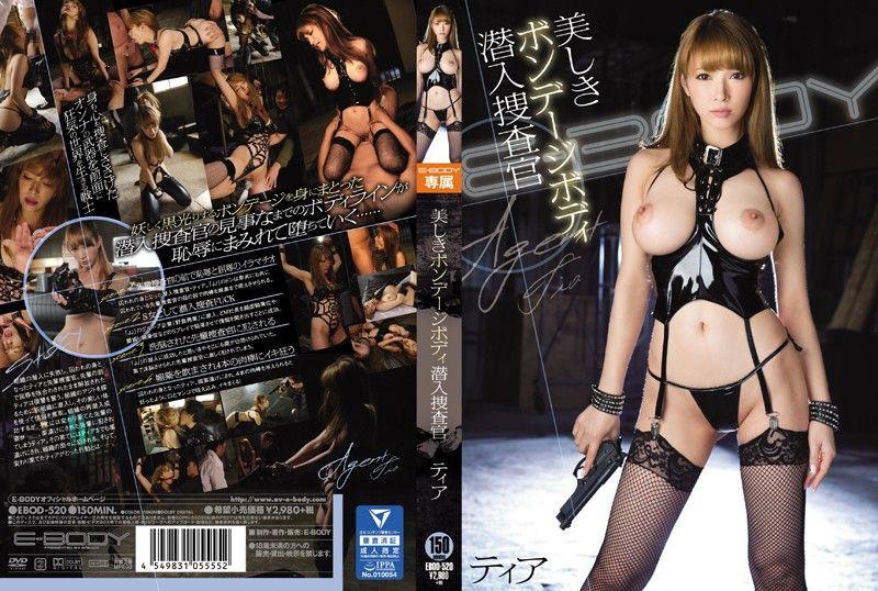 Japanese Bondage Dbeb 014