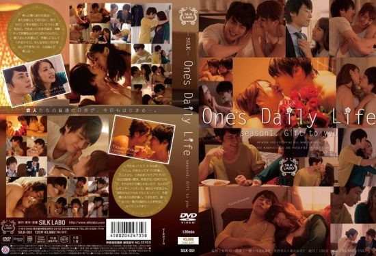 [SILK-051] One's Daily Life