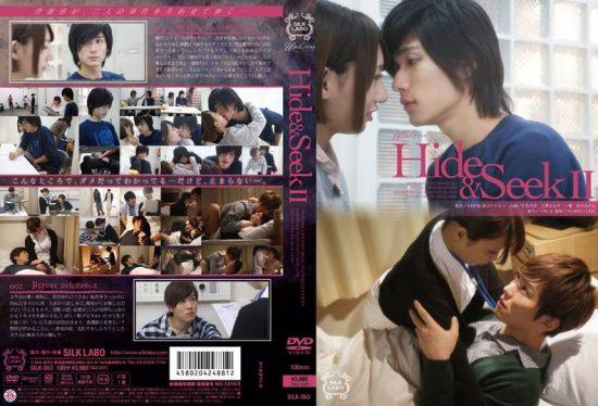 [SILK-053] Hide & Seek 2