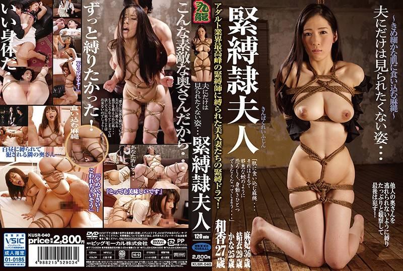 Anime Sex Slave Uncensored