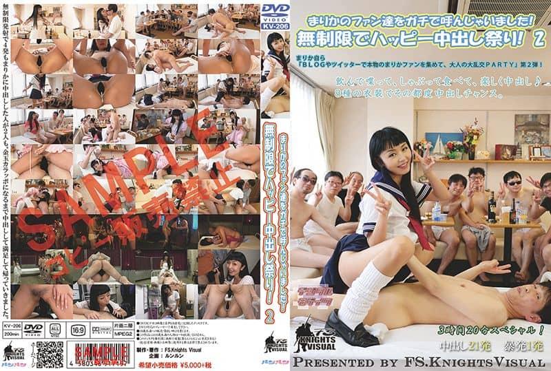 Japanese Teen Rough Gangbang