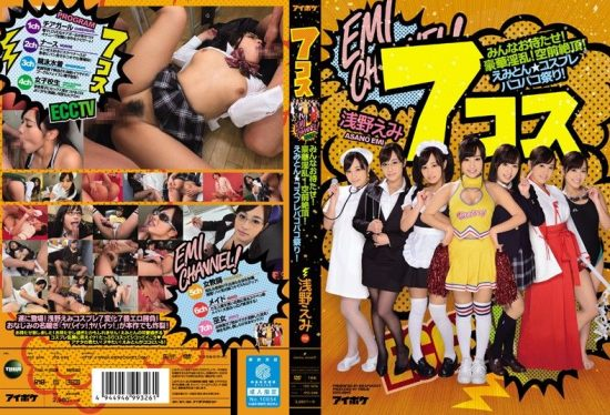 [IPZ-599] Thanks For The Wait! Seven Change Cosplay–Absolutely Obscene! Epic Climax! Emi's Cosplay Fuck Festival! Emi Asano