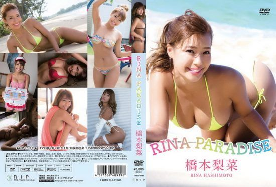 [ENFD-4281] Rina Paradise – Rina Hashimoto
