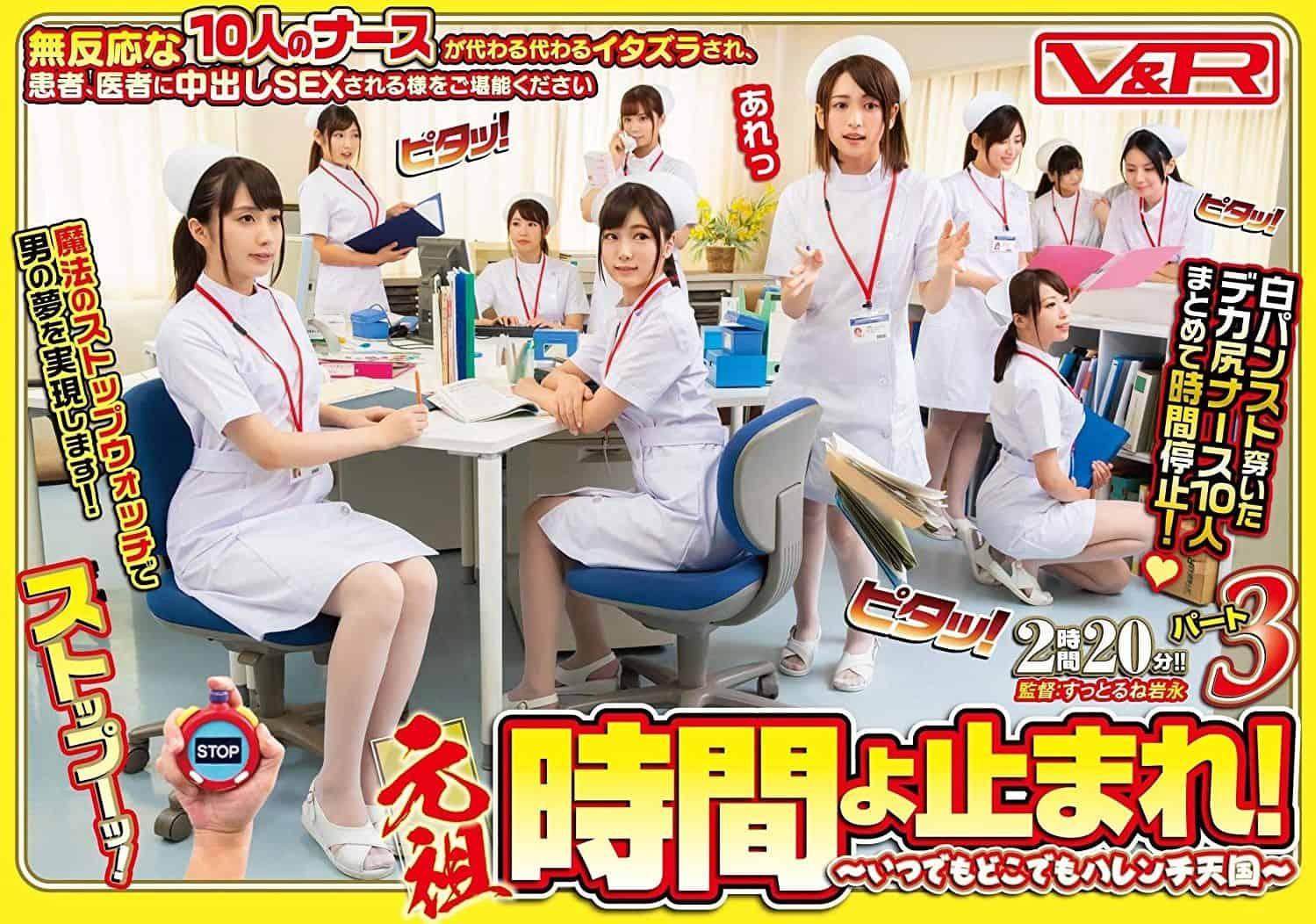 Japanese Sex Tutorial Room