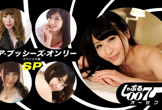 1pon 062019_862 Maehara Sara,Manaka Ami