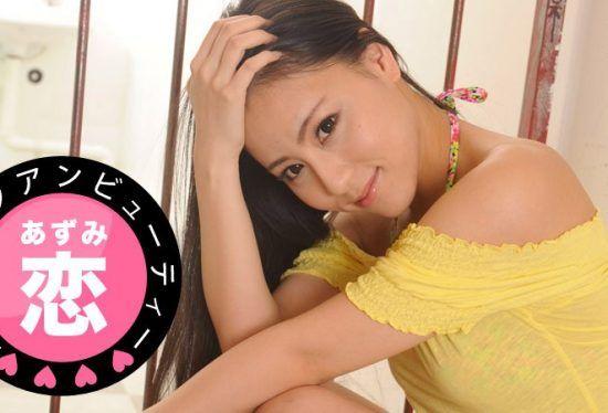 Carib 021114-541 Azumi Ren Asian Beauty Ren