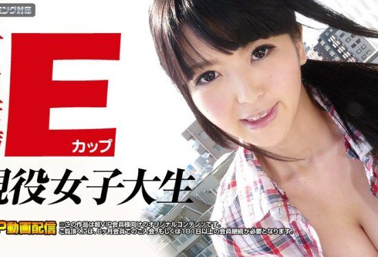 Carib 041412-994 Minami Riisa College Lady E-Cup Boobie Bounce (1)