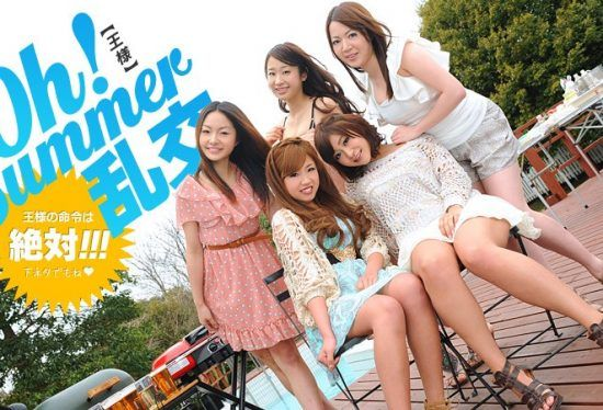 Carib 050412-012 Aiba Miria,Shimizu Risa,Kurose Noa,Hoshino Aika,Nanase Asami Oh! Summer RANKO