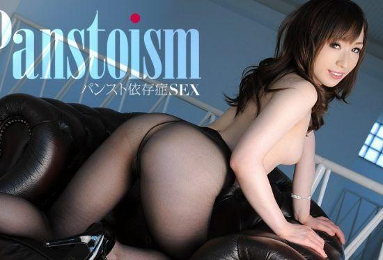 Carib 060212-038 Aijima Nao Pantyhose Sex