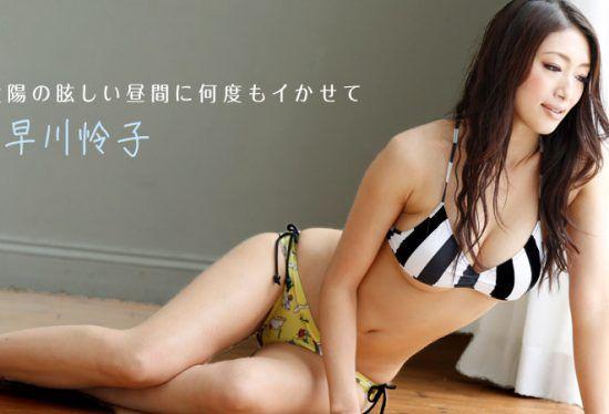 Carib 061918-688 Kobayakawa Reiko Orgasms In Sunshine