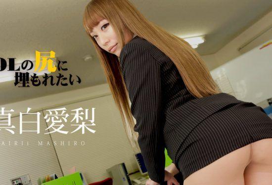 Carib 070618-701 Mashiro Airi Buried In Her Ass Vol8