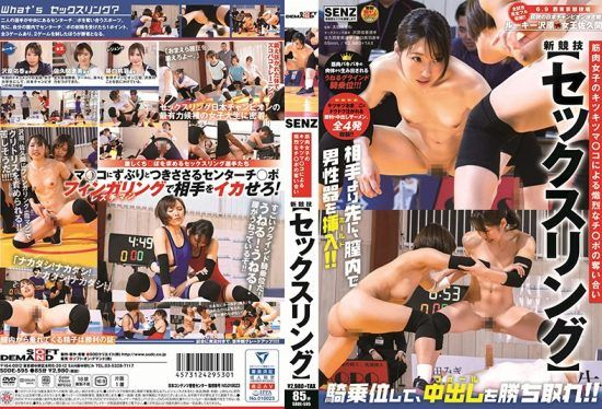 [SDDE-595] These Muscular Girls Are Using Their Tight Pussies To Fight Over His Cock A New Competitive Event [Sex-Wrestling]