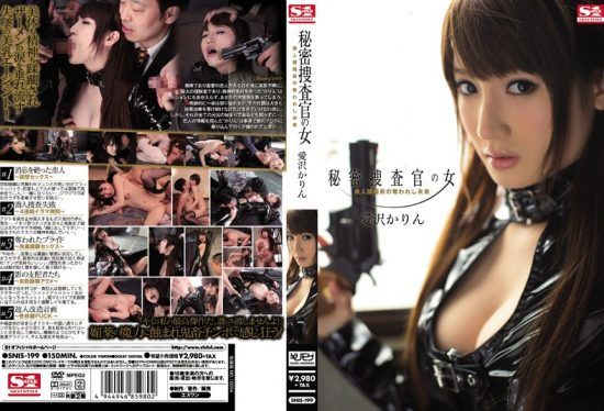 [SNIS-199] Secret Woman Investigator – A Beautiful Spy's Stolen Future Karin Aizawa