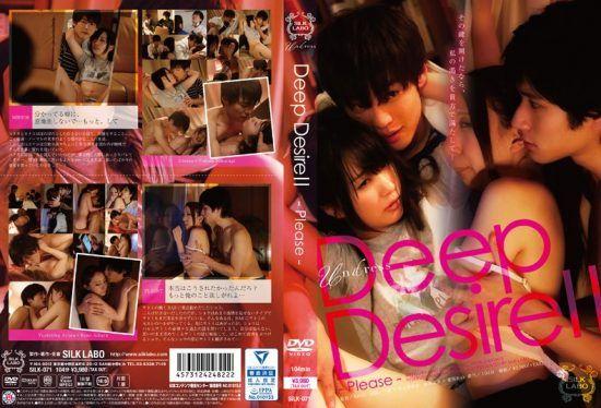 [SILK-071] Deep Desire 2 -Please-