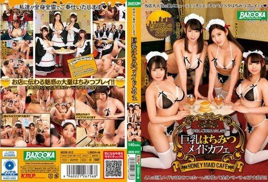 [MDB-912]  Honey Maid Cafe Serving Cumshots on Big Breasts