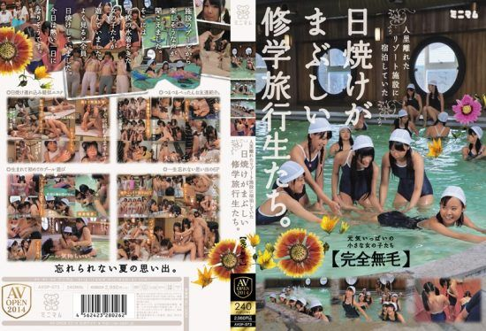 """[AVOP-073] Students On A School Trip With Radiant Tans Who Were Staying In A Remote Resort Facility. """"Fully Shaved"""""""