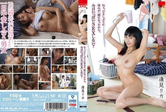 [HODV-21506] Hey, It's Been A While Since We Both Had A Day Off Together, So Why Don't We Spend The Entire Day Fucking? Rika Aimi