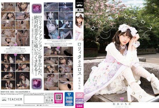 [BNST-016] [4K] Eros Company With A Lolita – Ichika Matsumoto