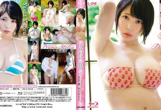 [LCBD-00865] Kaoru Yasui 安位薫 – Prima Stella
