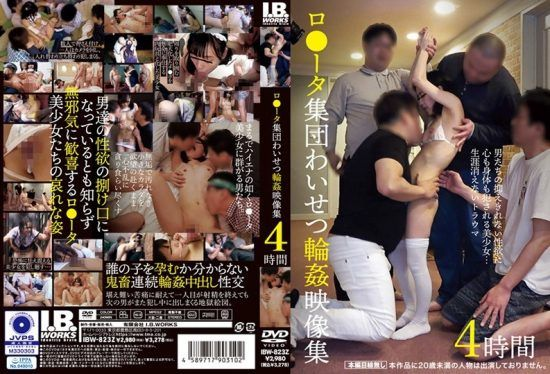 [IBW-823z] Obscene Group Circle ● Video Collection 4 Hours