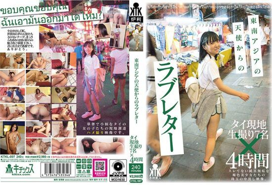 [KTKL-097] Love Letters From Southeast Asian Angels Footage From Thailand 7 Girls x 4 Hours