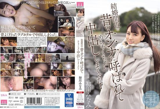 [MIDE-931] My Ex Was About To Get Married, So She Got In Touch And We Had Incredible Creampie Sex… Minami Hatsukawa