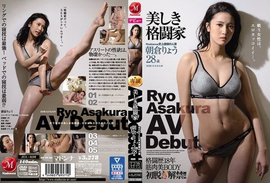 [JUL-630] The Strongest Married Woman In Madonna History: Beautiful Martial Arts Master Ryo Asakura, Age 28, Porn Debut