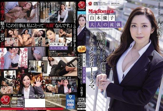 [JUL-644] Yuko Shiraki Adult Style Skills Honed By Years Of Experience Documentary Drama Featuring Actress Yuko Shiraki