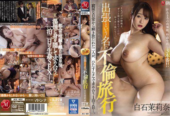 "[JUL-652] An Adultery Trip That I'm Calling A ""Business Trip"" Marina Shiraishi"