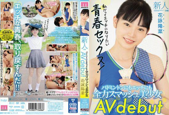 [MIFD-184] Fresh Face 20 Years Old. She's Good At Both Badminton And Getting Lewd! Beautiful Girl Makes Her AV Debut. Hina Kae